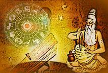 Vedic Jyotish